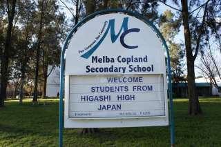 Melba Copland Secondary School 1